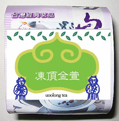 凍頂金萱茶  100g