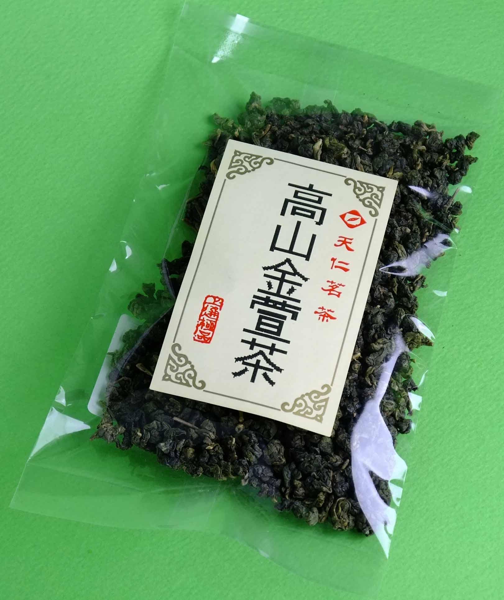 天仁茗茶 高山金宣茶100g