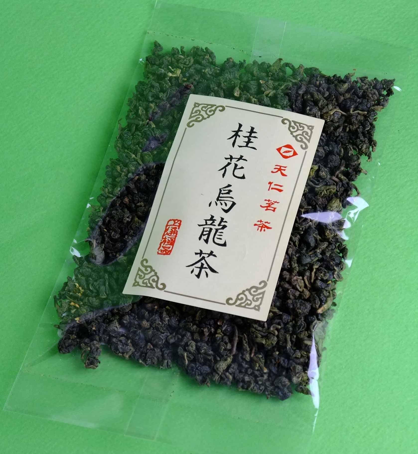 桂花烏龍茶は天仁茗茶のオリジナル商品です。