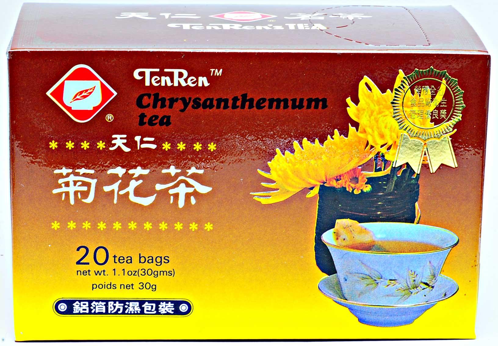 天仁茗茶 菊花茶ティーバッグ 20バッグ