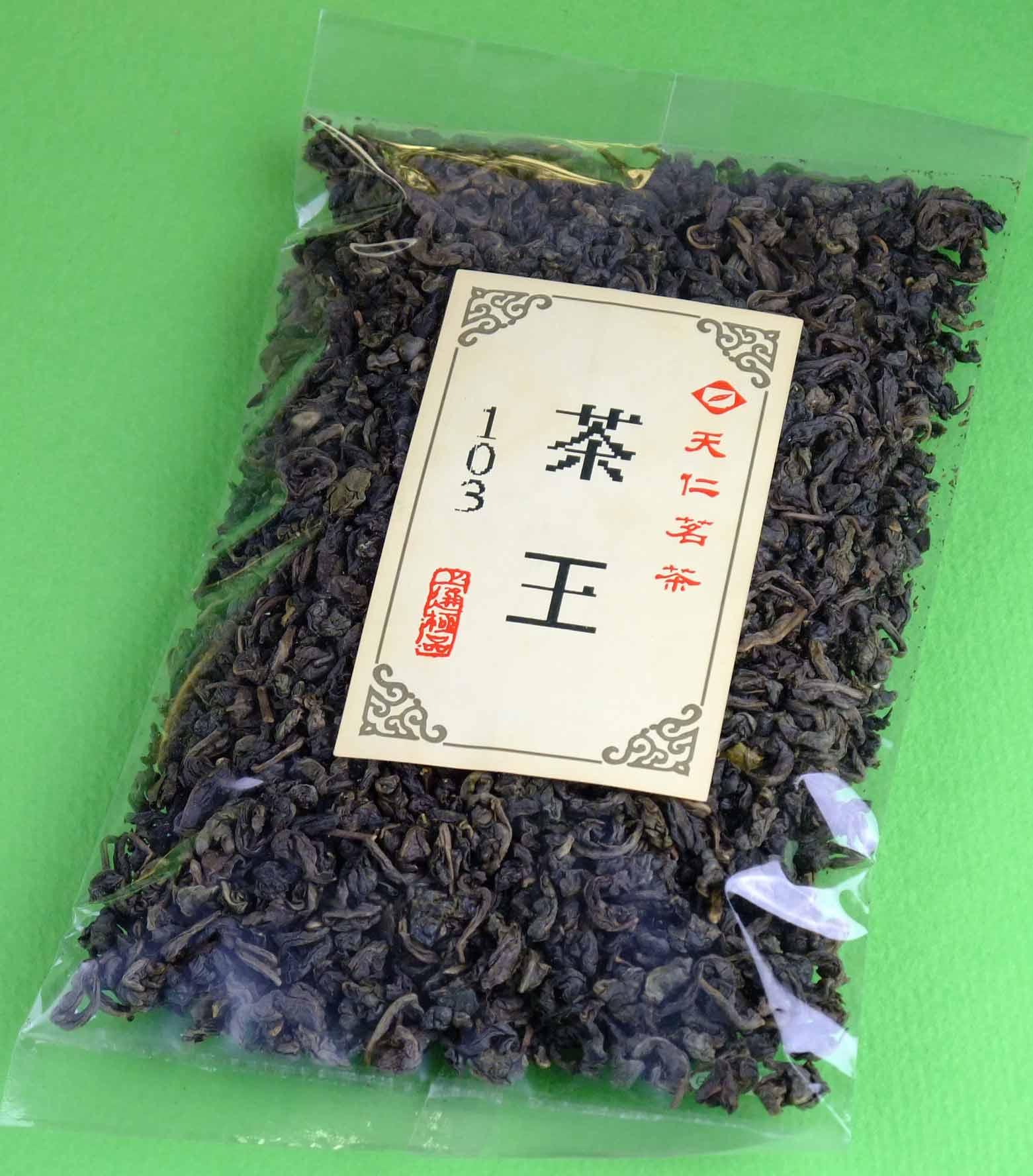 天仁茗茶 103茶王100g