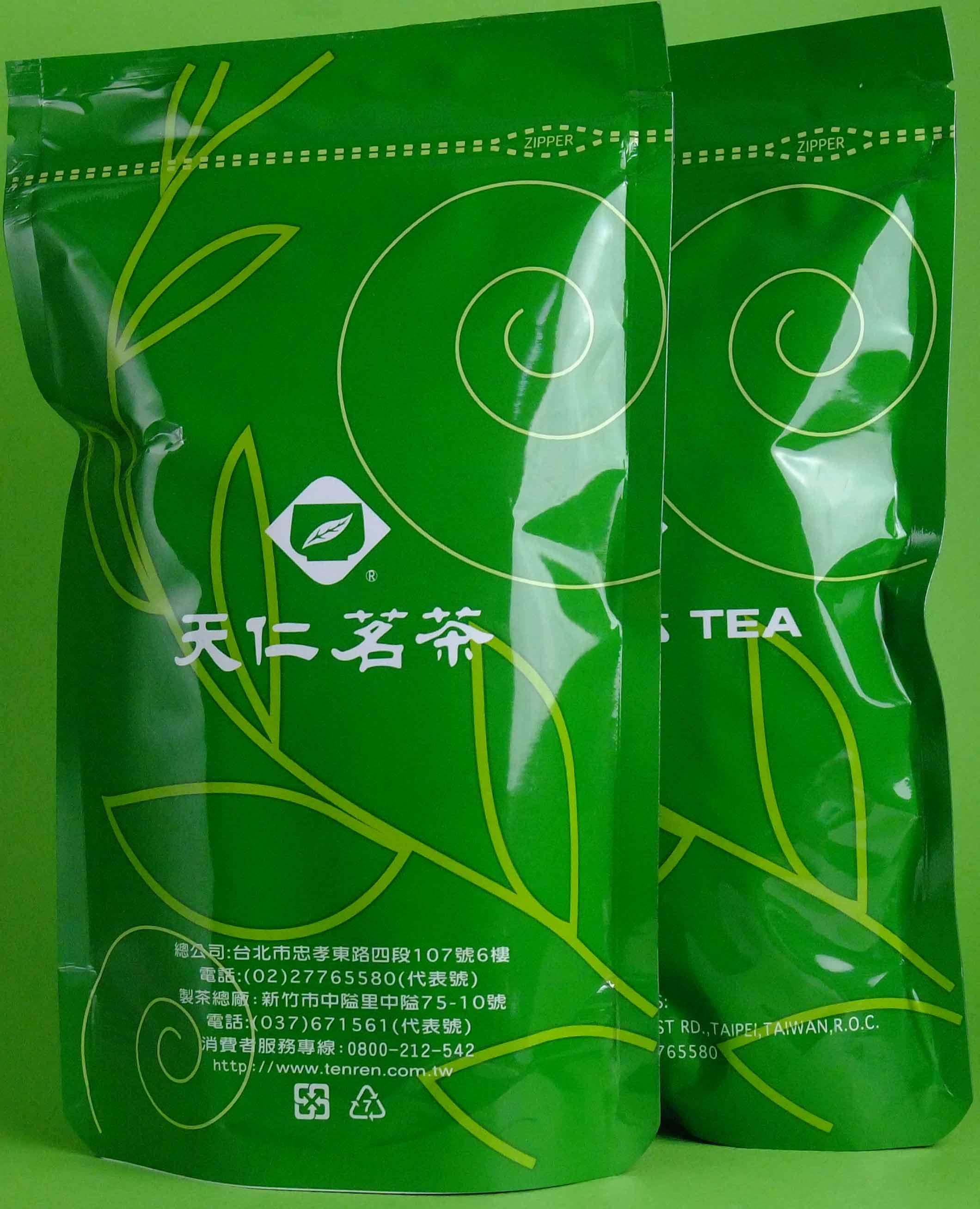 天仁茗茶  焙煎烏龍茶150g 2個 お買得